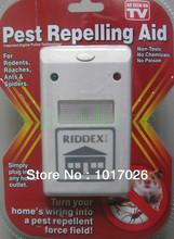 100 штук pcs/lots Riddex большой отпор помощь ( 110 В / 220 В ) — ас видно на телевизор