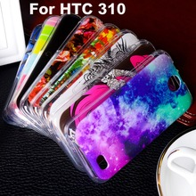 New Painted Mobile Phone Cases For HTC Desire V1 310 D310W Cover Soft TPU Pudding &Hard Plastic HSG 8 Patterns Fashion Pictures
