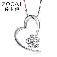 ZOCAI HEART REFLECTION 18K WHITE GOLD 0.05 CT CERTIFIED H / SI DIAMOND PENDANT JEWELRY NECKLACE