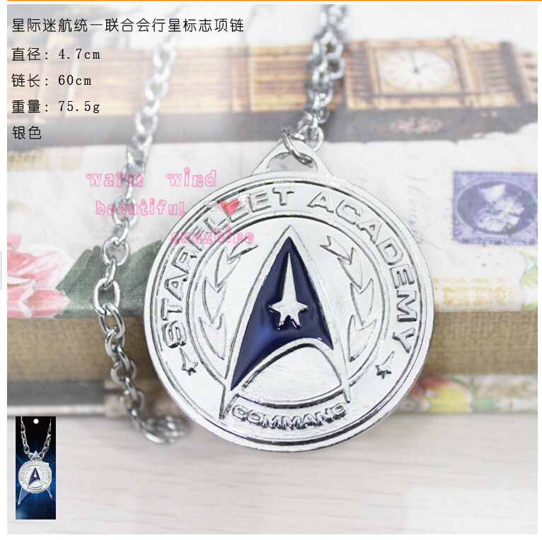 1pc Free Shipping Movie Western Hot Sale NEW Men's Star Trek Necklace Men Pendant Cowboy Necklace silver bronze Metal 3colors(China (Mainland))