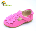 J Ghee 2017 Spring Autumn Girls Shoes PU Leather Princess Sweet Kids Casual Sneakers Children Single