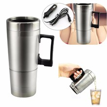New 12v 300ml Portable in Car Coffee Maker Tea Pot Vehicle Heating Cup Lid(China (Mainland))