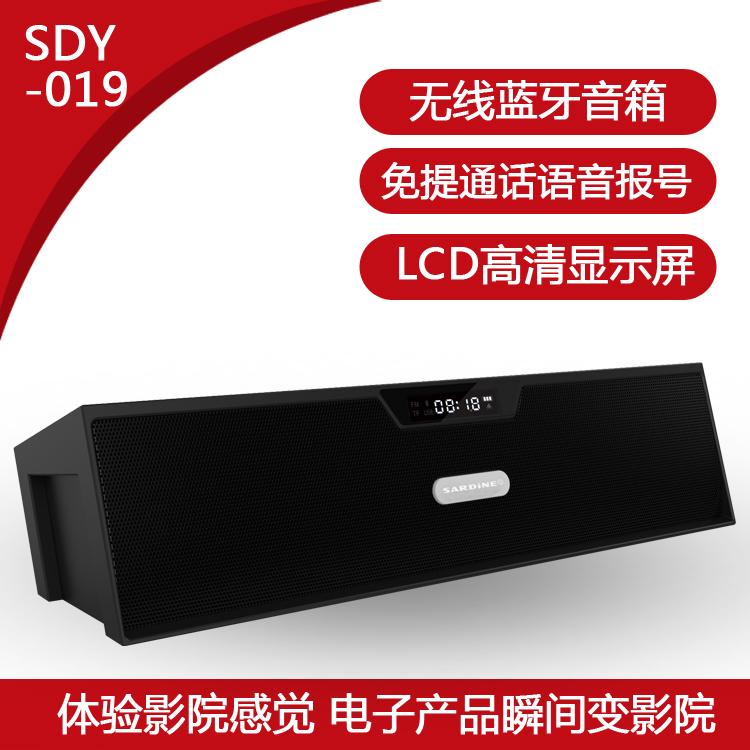 Original Sardine SDY-019 HIFI Portable wireless Bluetooth Speaker Amplifier Stereo mini Speaker with mic FM Radio(China (Mainland))