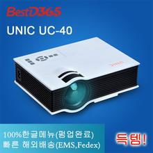 Original UNIC UC40 LED Projector Mini Projector Full HD 1080P TV Home Theater Proyector Portable Muti-media Beamer USB HDMI 5859(China (Mainland))