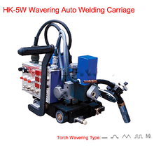 HK-5W Wavering Auto Welding Machine Carriage /Tractor , Holding Arc Welders torch for vertical and level angle welding(China (Mainland))