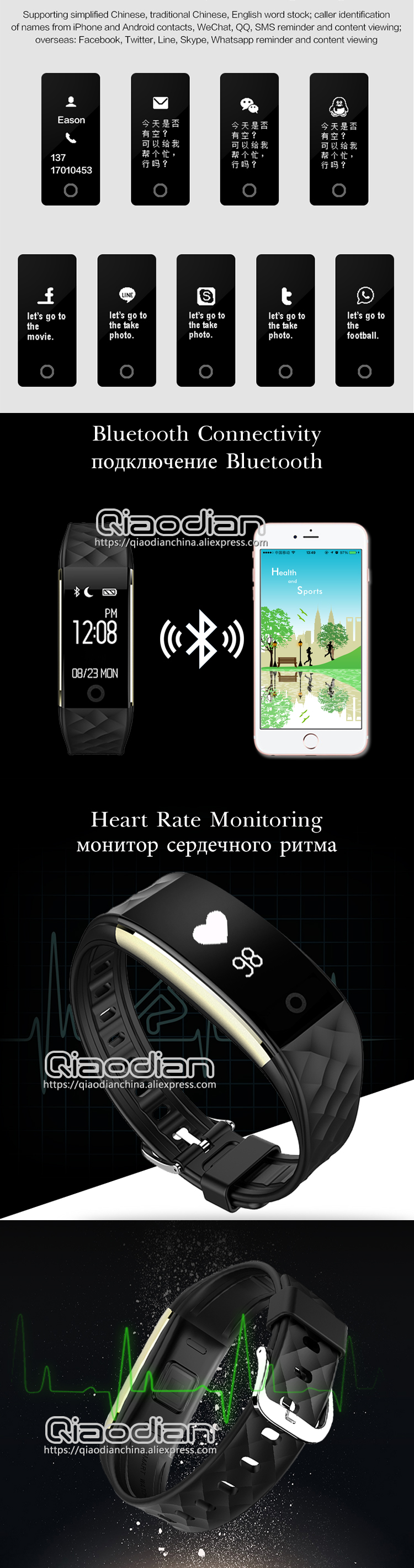 Fashion Music Control Swim Bluetooth Connectivity Smart Watch Clock Smartwatch Heart Rate Monitoring Fitness Watch Android iOS 2