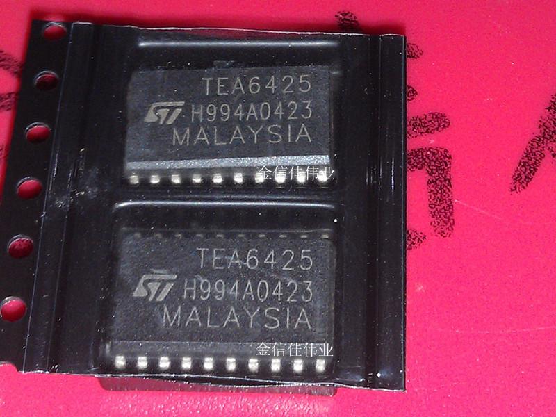 TEA6425DT TEA6425 SOP20 video chip(China (Mainland))