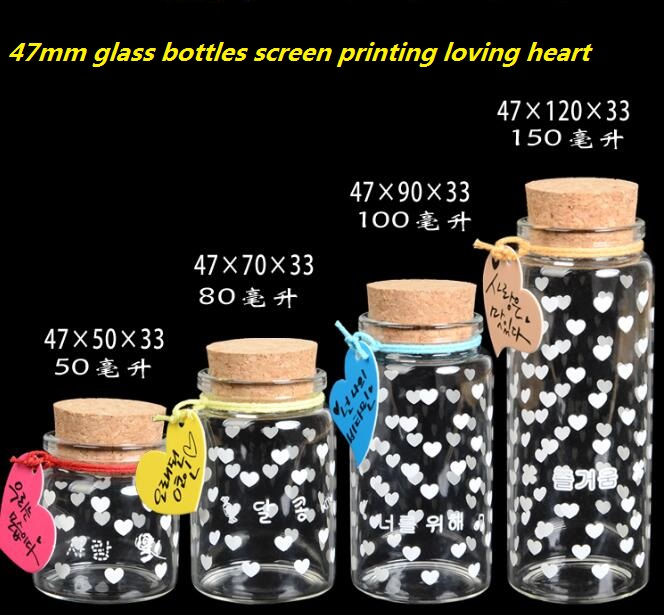 50ml-150ml High borosilicate glass bottle with cork wishing bottle drift bottle Creative Decorative Vials screen printing(China (Mainland))