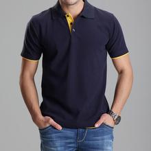 Марка Одежды Поло Homme Сплошной Оптовая Рубашки Поло Повседневная Мужчины Tee Shirt Топы Хлопок Slim Fit 102TBG(China (Mainland))