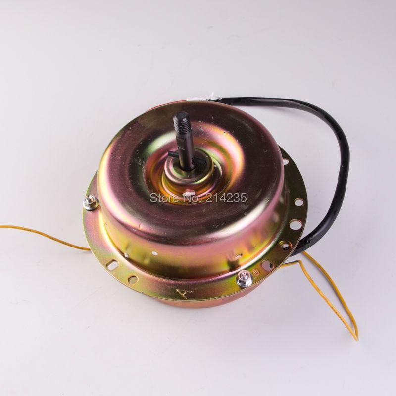 Absorb lampblack machine motor D-1