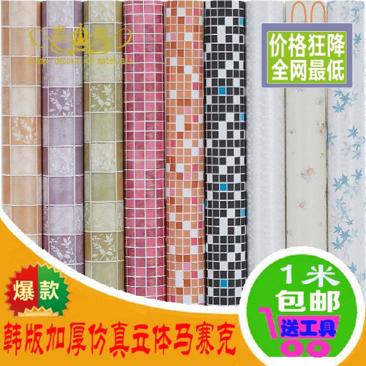 Mosaic thick pvc self adhesive wallpaper kitchen wallpaper for Thick bathroom wallpaper