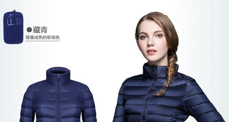 Ultralight Aşağı Ceketler Kadınlar Kış Sıcak Coat 2016 Yeni Ince Standı yaka Kısa 90 Beyaz Ördek Aşağı Ceket kadın Ince Aşağı Ceket