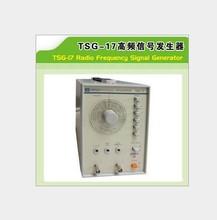 Especializada en la producción de venta al por mayor TSG-17 alta frecuencia del generador de señal 100 KHZ a 150 MHZ frecuencia de la señal