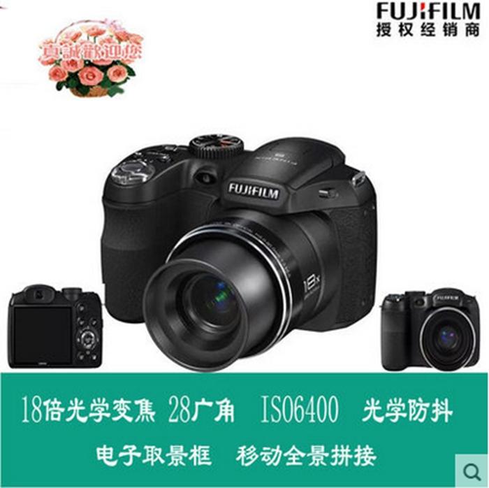 FUJIFILM <font><b>Fuji</b></font> S2995 Digital Camera 14 million-pixel CCD, 18 optical zoom,optical image stabilization 3.0 inches wide-screen