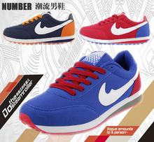 2015 New Arrival Men Shoes SB Max Men's Sneakers Autumn Sport Shoes For Men Running Shoes Lovers Shoes Size 35~45,P20