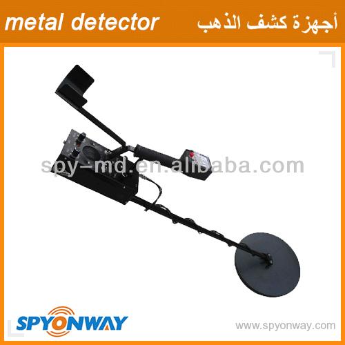 manufature free shipping  High Sensitivity  Underground Metal Detector Gold Silver Diamond Metal Detector<br><br>Aliexpress