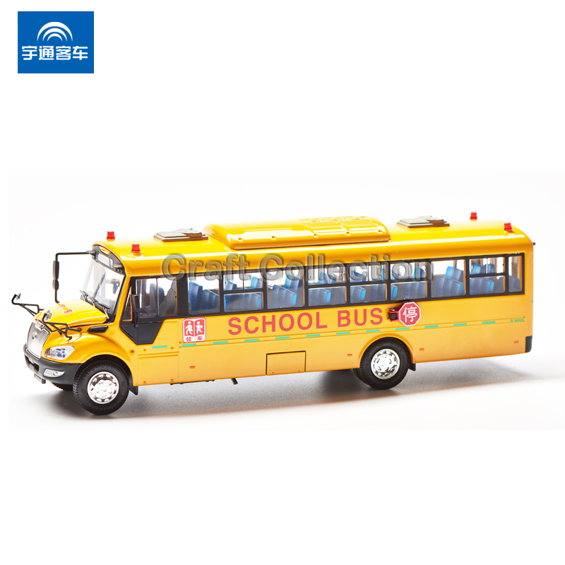 1:43 Yutong School Bus ZK6109DX High Simulation Yellow Coach Classic American Toys Scale Models Top Selling Children Gifts(China (Mainland))