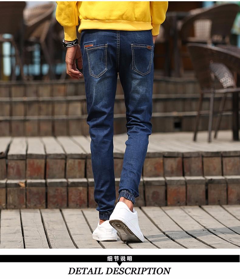 Скидки на Four seasons На джинсы 2016 Стрейч Джинсы pantalones вакеро дизайнер осень мужчин бренда джинсы мужчин Известных Брендов Джинсы 963 1