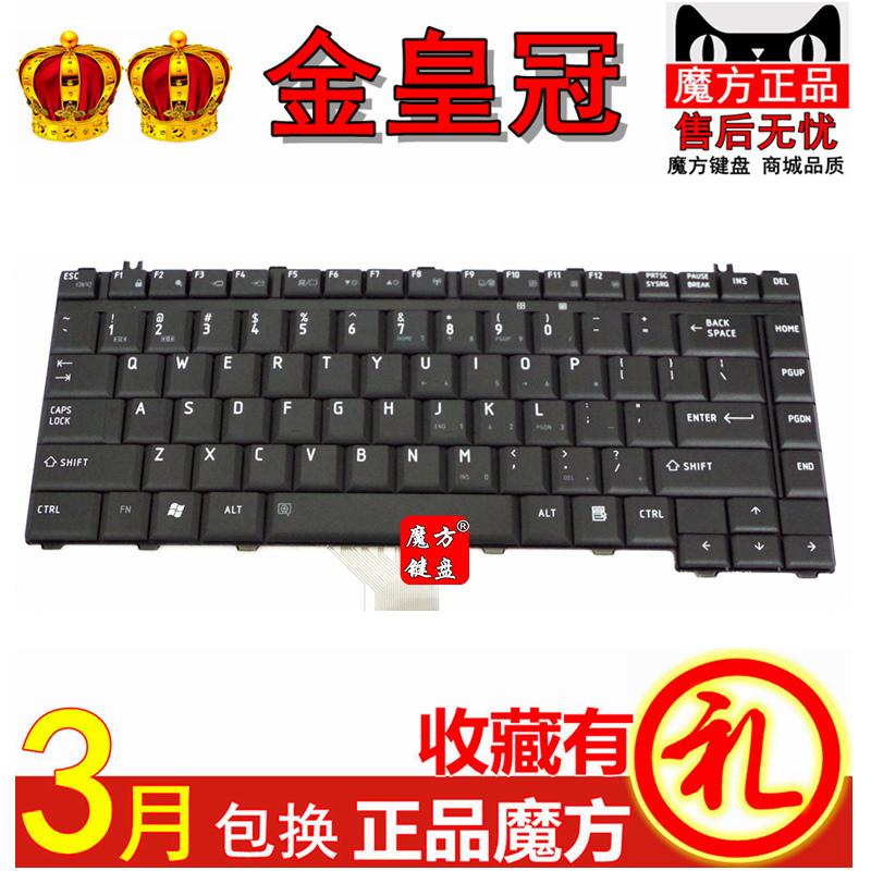 FOR TOSHIBA L301 L522 L516 L523 L517 L521 FOR TOSHIBA laptop keyboard(China (Mainland))