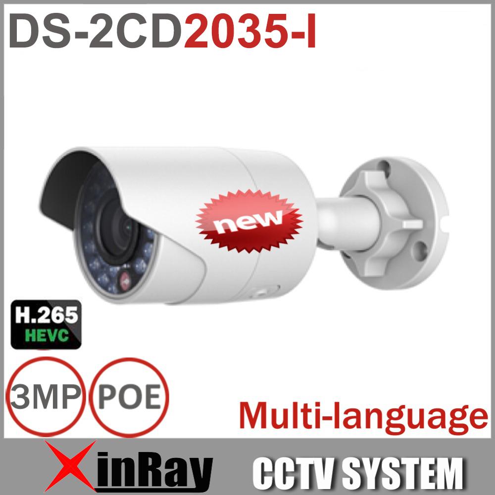 Full HD 1080P POE IP Camera DS-2CD2035-I Instead DS-2CD2032F-I H.265 Infraed CCTV Camera Mini Bullet Outdoor Camera(China (Mainland))