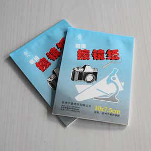 Practical Universal 5X 50 Sheets Soft Camera Lens Optics Tissue Cleaning Clean Paper Wipes Booklet For Canon Sony Nikon(China (Mainland))