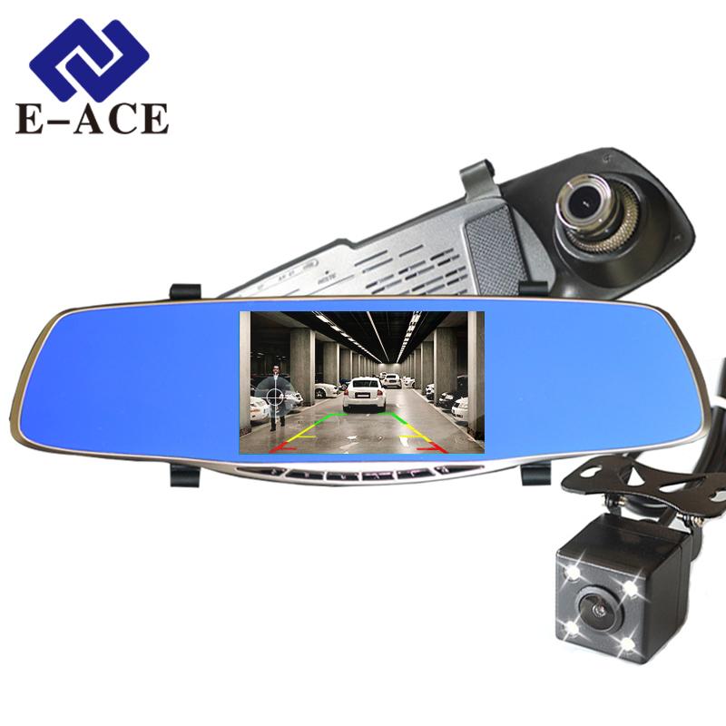 New Full HD 1080P Car Dvr Camera Avtoregistrator 5 Inch Rearview Mirror Digital Video Recorder Dual Lens Registrar Camcorder(China (Mainland))