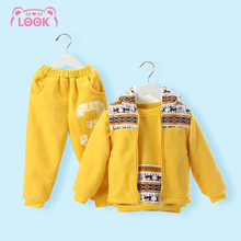 1-5 Years Old Kids Plus Velvet 3pcs Suits, Winter Clothing For Kids Fawn Children's Sports Suit Boys And Girls Clothes