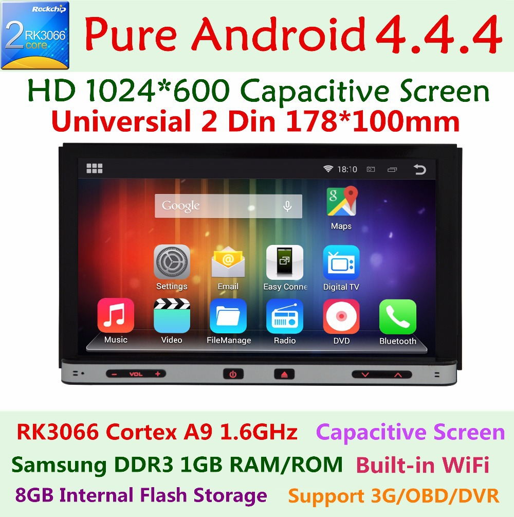 "7"" 2 Din 2Din 1024X600 Android 4.4 Car DVD GPS Stereo Radio Player For Nissan Qashqai x trail Sentra Versa Treeano Sunny Micra(China (Mainland))"
