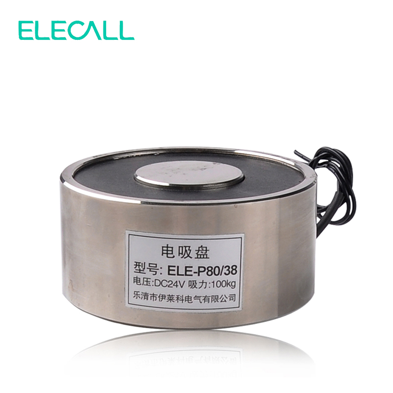 DC 24V 14W Electric Lifting Magnet 100Kg Holding Electromagnet Solenoid ELE-P80/38(China (Mainland))