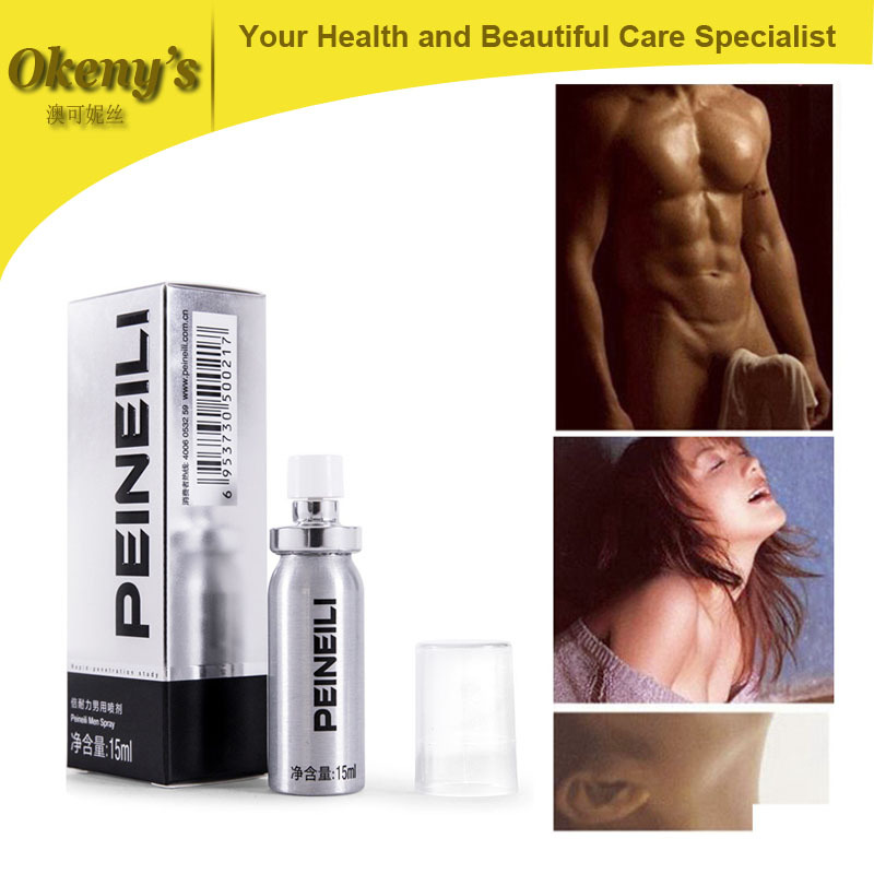 NEW PEINEILI male Delay spray 60 minutes long delay ejaculation Penis Enlargement cream 15ml Pumps & Enlargers,sex products(China (Mainland))