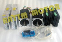 High-quality!! 2Axis Nema34 CNC Stepper Motor 98mm/ 878oz-in /4.0A & Driver 6A/80V/256 Microstep