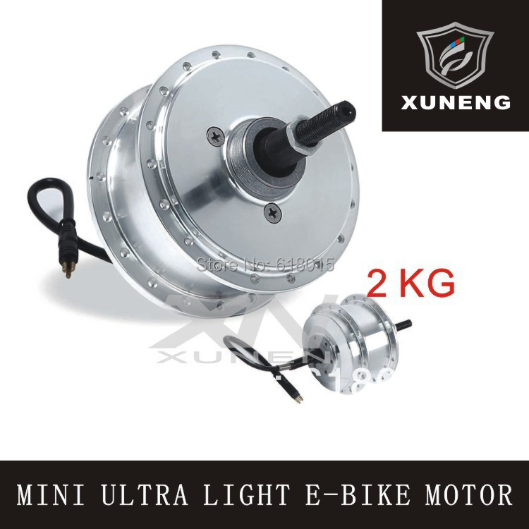 XUNENG 2.1KG FORK SIZE 135MM MINI ULTRA LIGHT ELECTRIC BICYCLE HIGH SPEED MOTOR - XVNENG INTERNATIONAL CO., LIMITED store