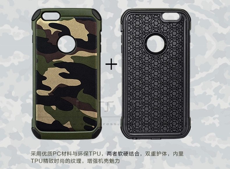 New Camouflage Army Hard Case for iPhone 6 6S 4.7 Inch TPU + PC + PU Leather Tough Back Cover Shell