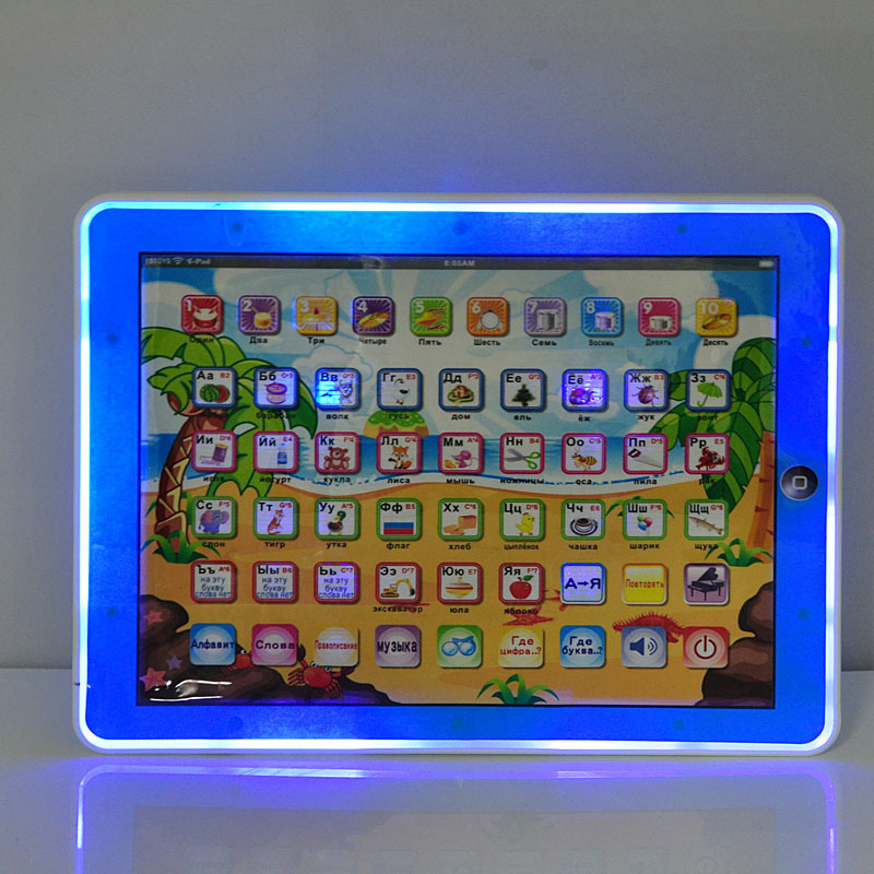 Russian Learning Machine Educational Electronic Multifunctional Y pad Tablet For Early Baby Development Gift Idea For Children(China (Mainland))
