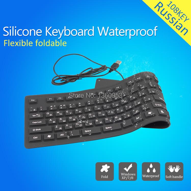 Free shipment 108keys Keyboards black USB wired russian letter silicon portable keyboard teclado layout teclado desktop notebook(China (Mainland))