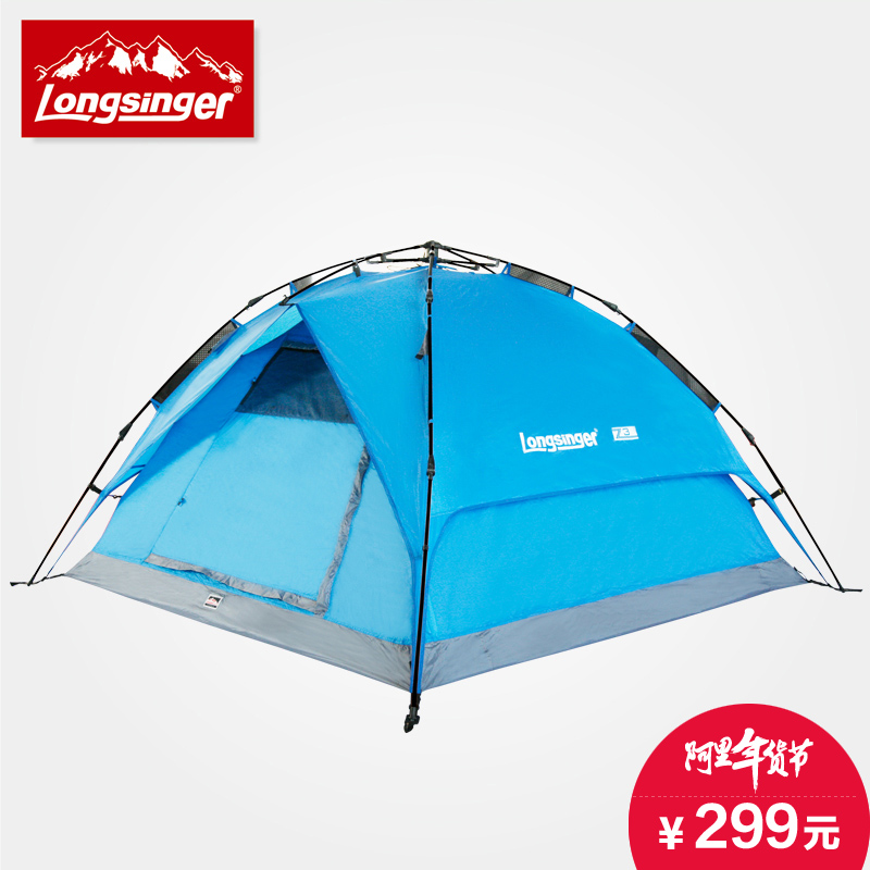 LongSinger Automatic tent 3-4 persons  double layer  rainproof outdoor tent camping family