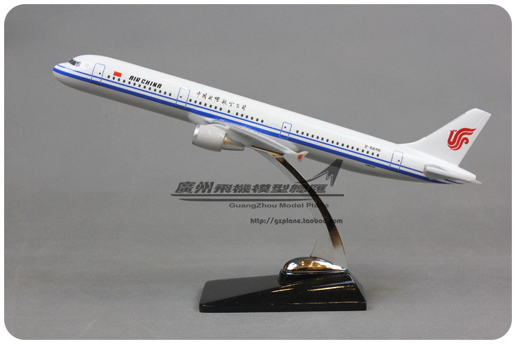 38cm Resin Air China Airlines Plane Mode Airbus A321Airways Aircraft Airplane Model Toy Gift Collections(China (Mainland))