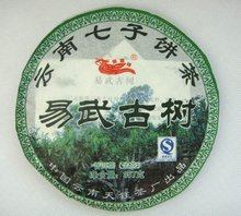 100pcs of 357g Puerh, 2011 Year Puerh Tea,Raw Puer,Reduce Weight Tea,PC60-100,Free Shipping by SAL