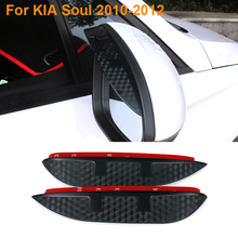 Buy 2016 Car Styling Carbon Rearview Mirror Rain Blades Car Back Mirror Eyebrow Rain Cover Protector KIA Soul 2010-2012 for $9.29 in AliExpress store