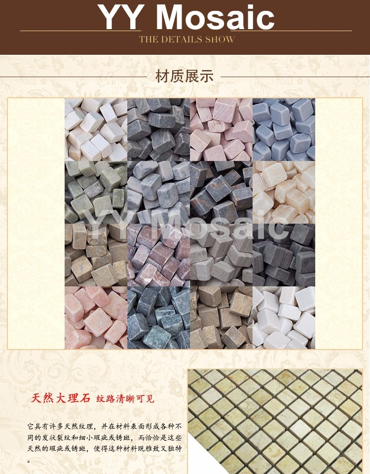 Hand Made Stone Mural Material (1)
