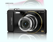Digital camera, 12.5 times the telephoto card machine, send a lithium battery, free delivery