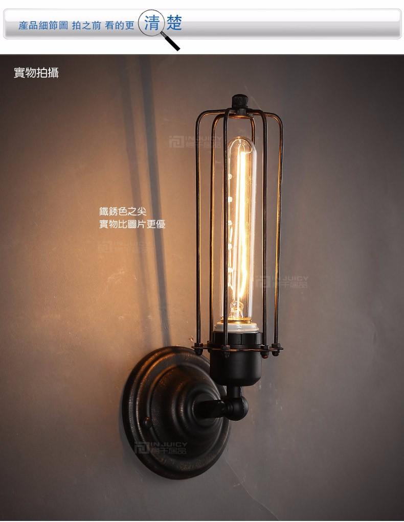 Rh Loft Retro Industrial T185 Iron Art Rust Edison Wall Lamp Samsung Wa16j6750spse Bebas Top Loading Washing Machine 16 Kg Lampincluding Bulb Cafe Bar Coffee Shop Store Club Balcony Hallway Us511