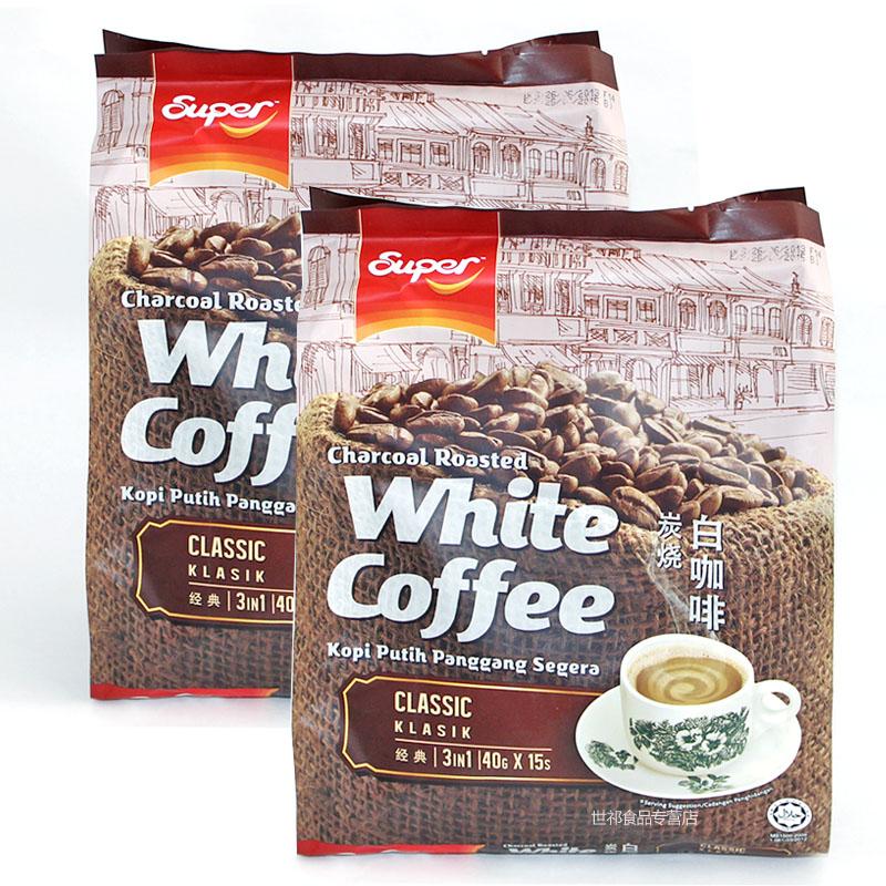 Original white coffee super charcoal original classic 3 1 600gx2 bag