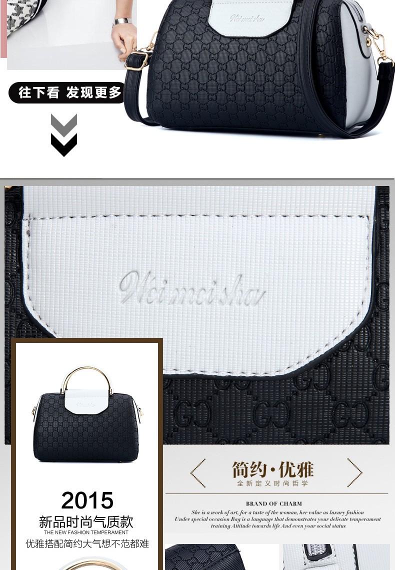 ซื้อ กระเป๋าสตรี2016กระเป๋าถือของผู้หญิงแฟชั่นกระเป๋าถังBOSS messengerกระเป๋าแบรนด์หนังกระเป๋าคลัทช์sacผู้หญิงกระเป๋า