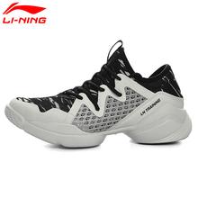 Li-ning phụ nữ nhanh chóng đào tạo giày đệm linh hoạt giày khiêu vũ thoáng khí sneakers nghi lining giày thể thao afhm026 xya038(China (Mainland))