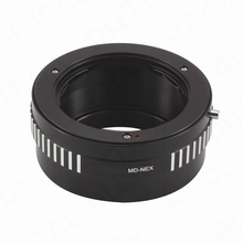 Buy PHTICAL Hi-Precision MD-NEX Lend Adapter Ring Minolta MD Screw Lens SONY NEX-7/6/VG20 etc NEX E Mount Digital Camera Body for $12.00 in AliExpress store