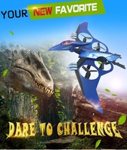 drone four axis charging four rotor aircraft the Jurassic pterosaurs helicopter Toys