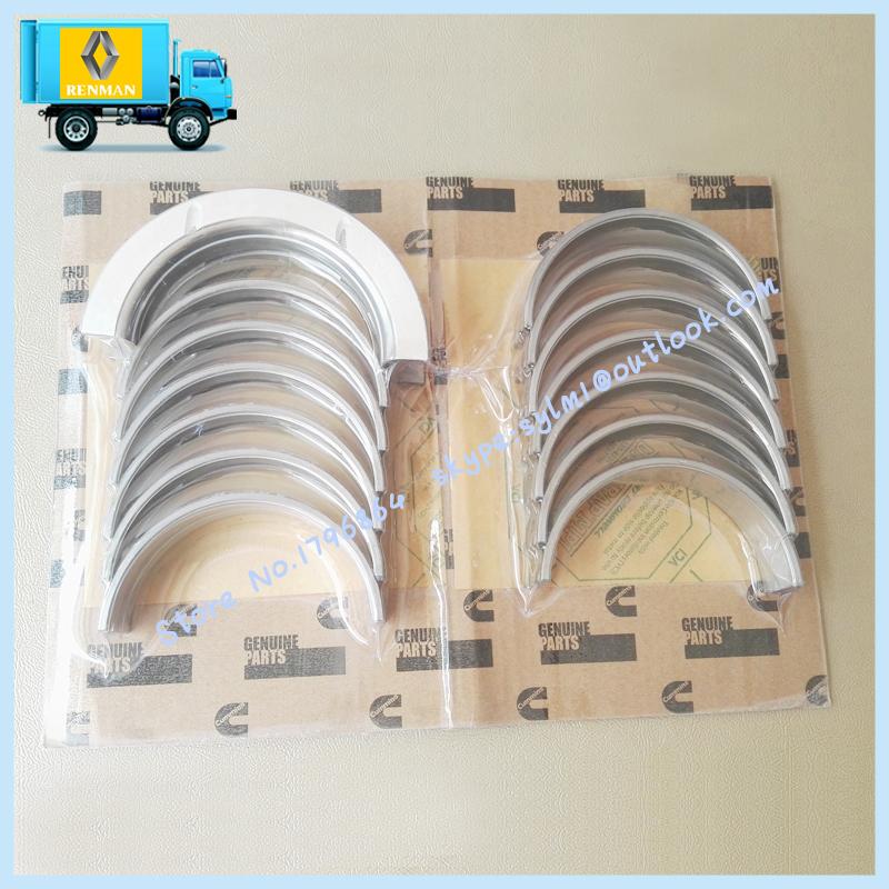 original china shiyan main bearing engine parts for sale 3945919(China (Mainland))