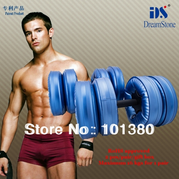 FREE SHIPPING for 1 pair new model fitmess equipment adjustable water filled dumbbell for sale