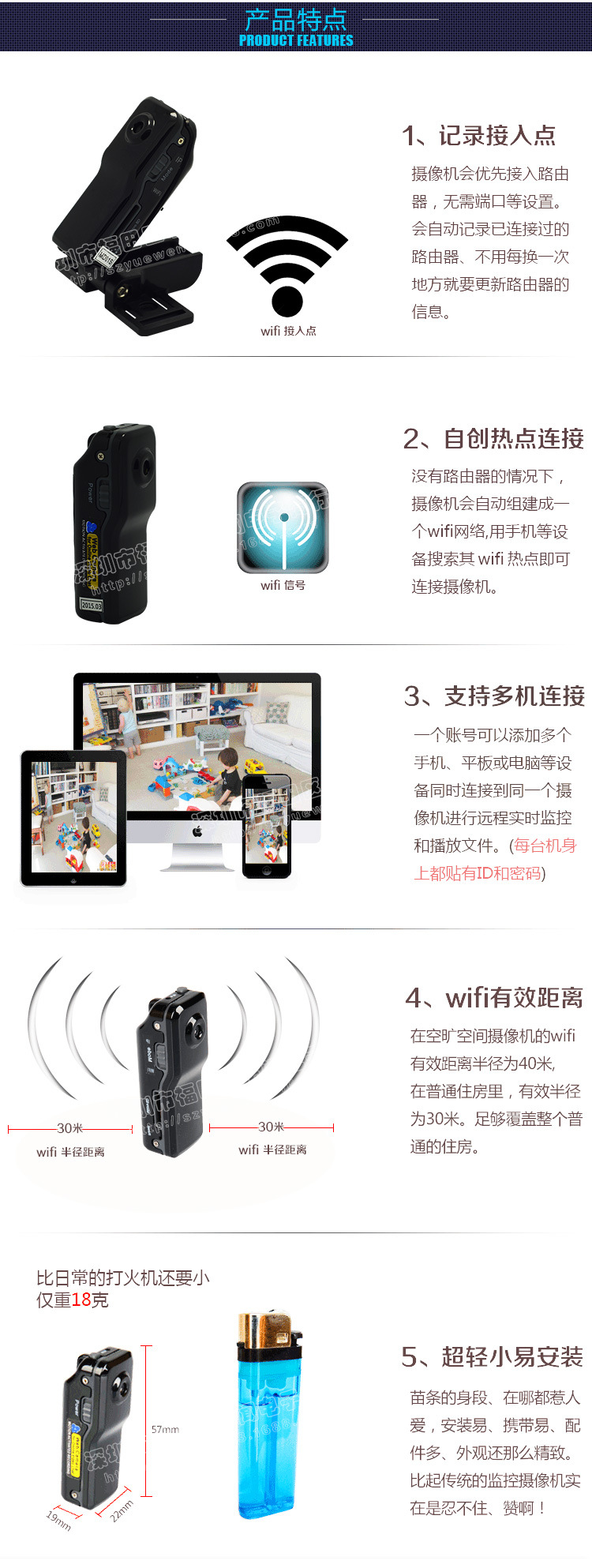 MD81S HD mini camera WiFi wireless camera remote wireless camera equipment